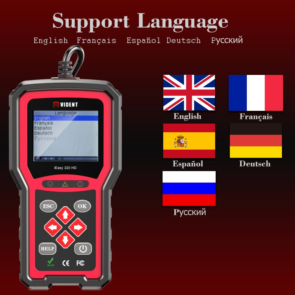 Vident iEasy320 supported languages